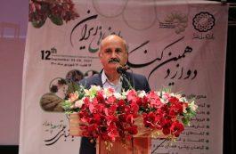 دانشگاه ولیعصر (عج) رفسنجان اولین دانشگاه استان کرمان در زمینه کارآفرینی