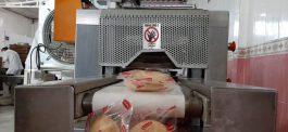 گلایه کارخانه کیک و کلوچه کشکوئیه رفسنجان از مسئولانی که قول شان به عمل نرسید + عکس