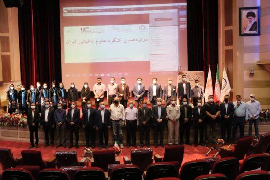 اختتامیه دوازدهمین کنگره علوم باغبانی ایران در دانشگاه ولیعصر رفسنجان  + تصاویر