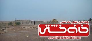رفع تصرف ۳۰ هزار مترمربع از اراضی ملی در رفسنجان
