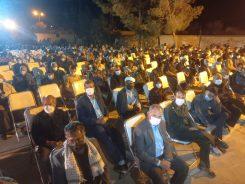 برگزاری یادواره شهدای مدافع حرم شهرستان های رفسنجان و انار + تصاویر