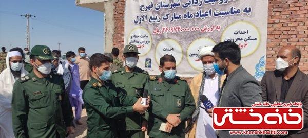 اولویت اول سپاه در شرق استان کرمان، برطرف کردن مسئله ی آب است
